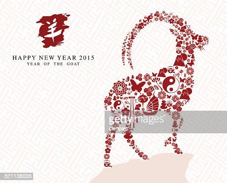 Feliz Año Nuevo chino de cabra 2015 : Arte vectorial
