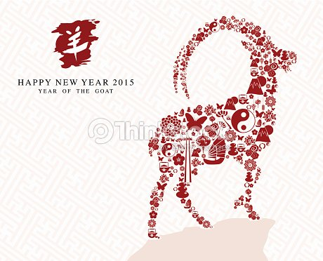 happy chinese new year of the goat 2015 vector art - Chinese New Year 2015 Animal