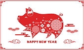 Happy Chinese Year of the Pig,Chinese Traditional Festival Chinese New Year