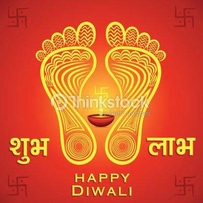 Happy diwali or navratri festival greeting card background vector happy diwali or navratri festival greeting card background vector art m4hsunfo