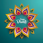 Rangoli - A traditional Indian art of decorating the entrance to a house.