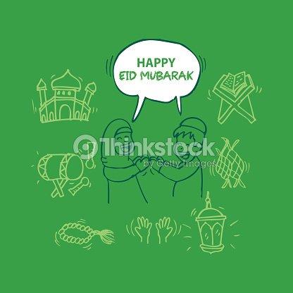 Happy eid mubarak greeting card vector art thinkstock happy eid mubarak greeting card vector art m4hsunfo