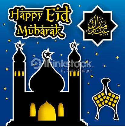 Happy eid mubarak greeting card with hand draw calligraphy lettering happy eid mubarak greeting card with hand draw calligraphy lettering vector art m4hsunfo
