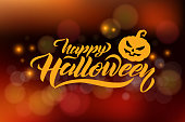Happy Halloween vector lettering. Holiday calligraphy with a glowing pumpkin for banner. Happy Halloween poster, greeting card, party invitation. Vector illustration.