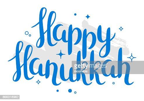 Tarjeta de día de fiesta de celebración de Janucá feliz con letras : Arte vectorial