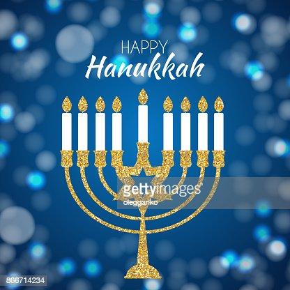 Feliz Hanukkah, Fondo de la festividad judía. Ilustración de vector. Hanukkah es el nombre de la festividad judía : Arte vectorial