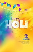 Happy Holi colorful background with realistic  powder paint clouds and 3d text. Blue and yellow powder paint. Vector illustration