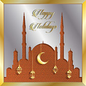 Happy Holidays greeting card with silver mosque and gold lanterns. All the objects are in different layers and the text types do not need any font.
