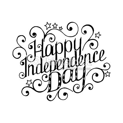 Happy Independence Day Lettering With Beautiful Pattern