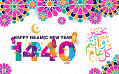 Happy 1440 Hijri New Year with ornament and colorful