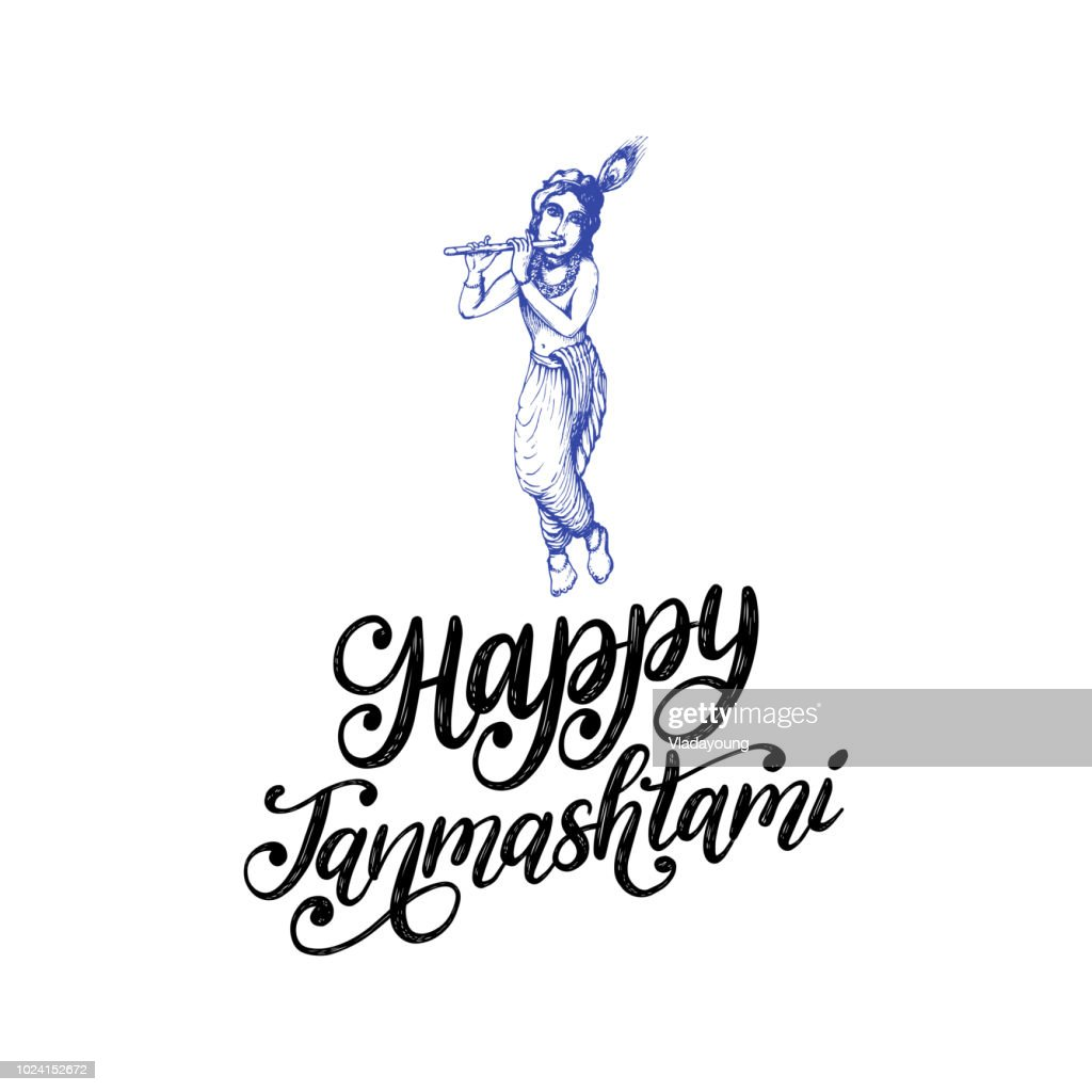 happy janmashtami hand lettering sketch of young god krishna on Bear Armor of God happy janmashtami hand lettering sketch of young god krishna on white background vector