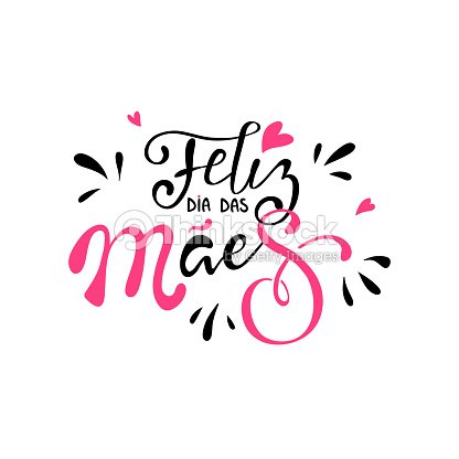 Happy mothers day in brazilian portuguese greeting card vector art happy mothers day in brazilian portuguese greeting card vector art m4hsunfo