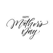 Happy mother's day card. Ink illustration. Modern brush calligraphy. Isolated on white background.