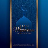 happy muharram beautiful background with mosque shape