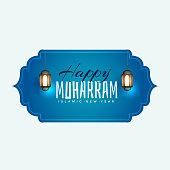 happy muharram islamic background with hanging lamp