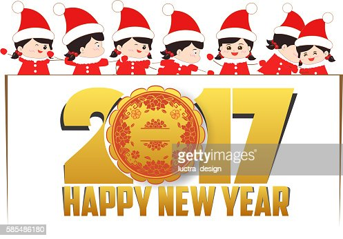 Happy New Year 2017 With Christmas Kids Banner Vector Art Thinkstock