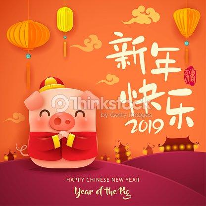 Gluckliches Neues Jahr 2019 Chinese New Year Das Jahr Des Schweins