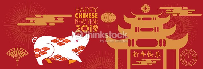 happy new year 2019 chinese characters mean happy new year chinese new year
