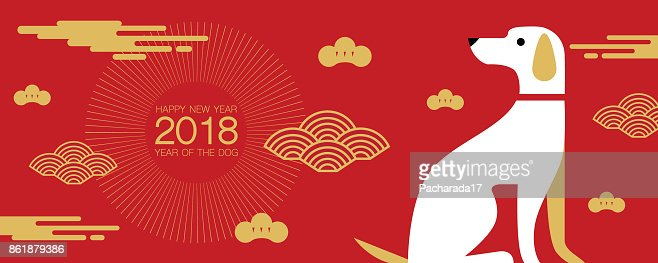 happy new year, Dog 2018, Chinese new year greetings, Year of the Dog , fortune : Vector Art