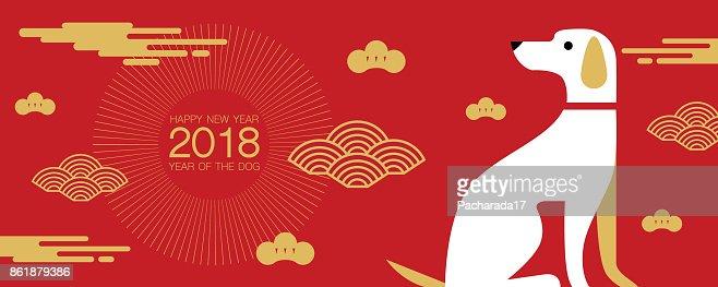 Frohes neues Jahr, Hund 2018, chinesisches Neujahrsgrüße, Jahr des Hundes, Vermögen : Vektorgrafik