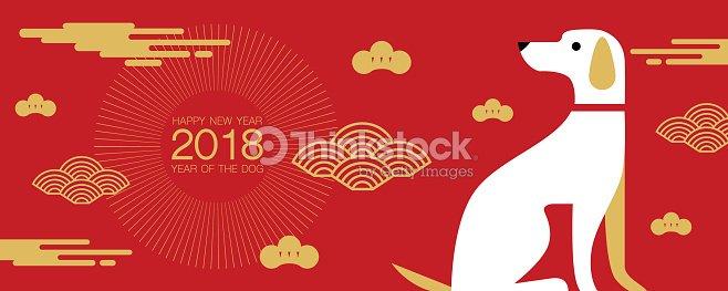 Happy new year dog 2018 chinese new year greetings year of the dog happy new year dog 2018 chinese new year greetings year of the dog m4hsunfo