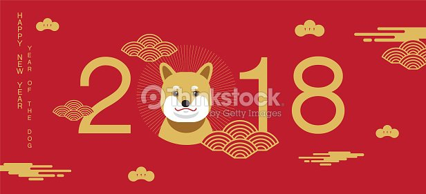 happy new year dog 2018 chinese new year greetings year of the dog
