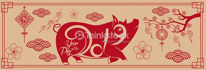 happy new year pig 2019 chinese new year greetings year of the pig