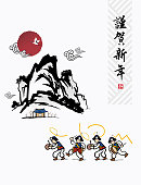 'Happy New Year, Translation of Chinese Text : Happy New Year' calligraphy and Korean traditional Korean painting vector illustration.