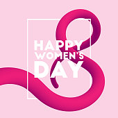 March 8. Happy Women's Day blended interlaced fluid background. Trendy vector liquid 3d figure eight for your poster, banner, postcard, invitation or greeting card design