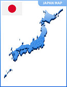 Highly detailed three dimensional map of Japan. Administrative division.