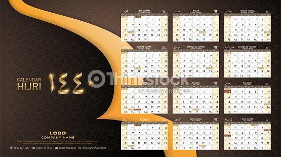 English Calendar Wallpaper : Hijri calendar design template muharram is