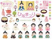 Hinamatsuri is a Japanese traditional culture.