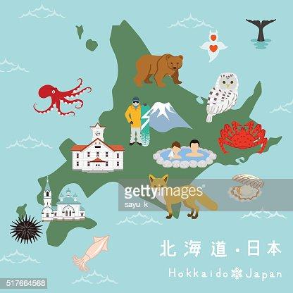 Hokkaido Illustration Map : stock vector