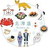 Hokkaido Tourism Flat icons.