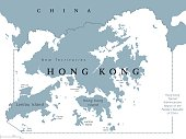 Hong Kong and vicinity political map. English labeling. Hong Kong Special Administrative Region of the Peoples Republic of China. Autonomous territory on Pearl River Delta. Gray illustration. Vector.