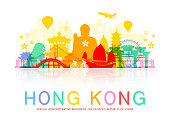Hong Kong Travel Landmarks. Vector and Illustration