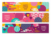 Horizontal Banners Set with 2018 Chinese New Year Elements. Vector illustration. Asian Lantern, Clouds and Patterns in Modern Style.