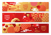 Horizontal Banners Set with 2018 Chinese New Year Elements. Vector illustration. Asian Lantern, Clouds and Patterns in Modern Style, geometric ornate shapes, red and gold