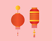 Icon lamp  Chinese New Year  vector