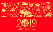 Happy chinese new year 2019. Vector illustration with pig, gold Chinese patterns, inscription happy new year 2019 , Chinese sign pig and red color background