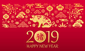 Happy chinese new year 2019. Vector illustration with pig, gold Chinese patterns, inscription happy new year 2019 , Chinese sign pig and red color gradient on background