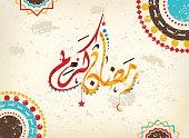 Illustration of Ramadan kareem and Ramadan mubarak. beautiful islamic and arabic ornament and calligraphy. traditional greeting card and baner wishes holy month holiday and fasting moubarak and karim