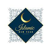 islamic new year background design