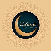 islamic new year background with moon and mandala art