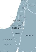 Israel political map with capital Jerusalem and neighbors. State of Israel, a country in Middle East with Palestinian territories West Bank and Gaza Strip. Illustration with English labeling. Vector.