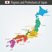 Japan administrative map. Regions and prefectures. Vector illustration