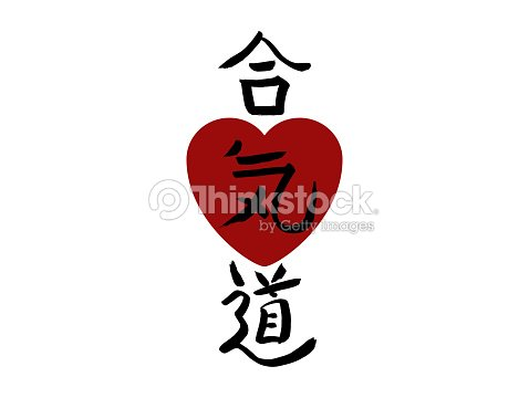 Japan Flag Aikido Vector Japanese Symbols On Sun Background Sun