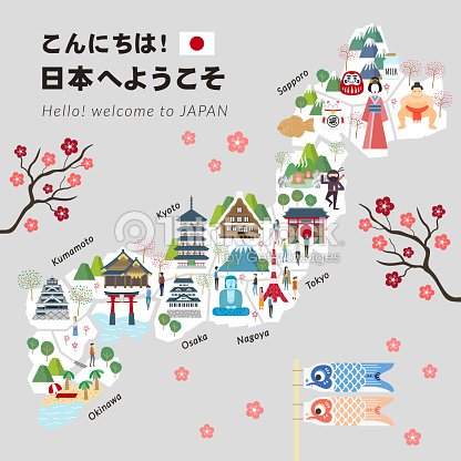 Japan Travel Map Vector Art Thinkstock - Japan map vector free download