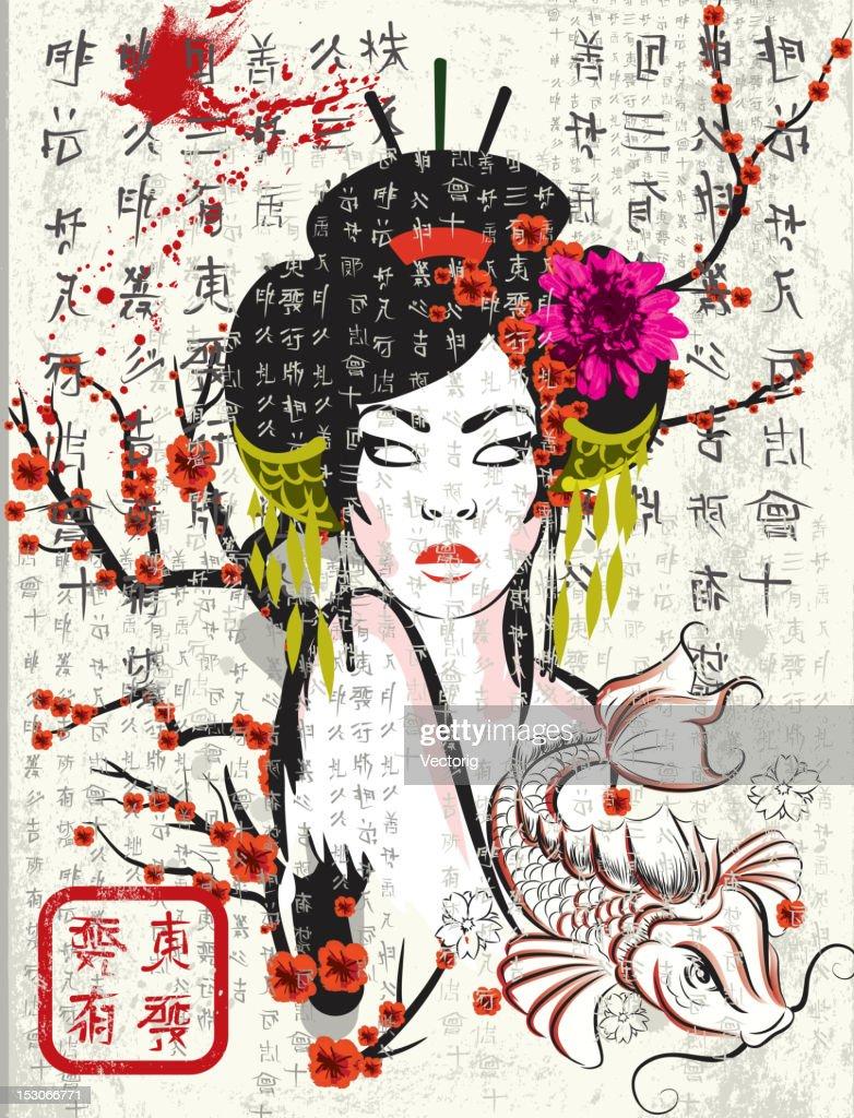 Japanese Art : Vector Art