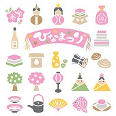 Japanese doll festival colorful icon set